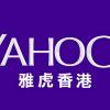 Yahoo團購