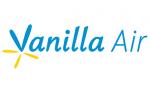 Vanilla Air香草航空